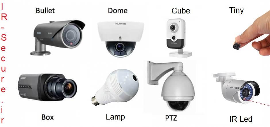 انواع دوربین مدار بسته